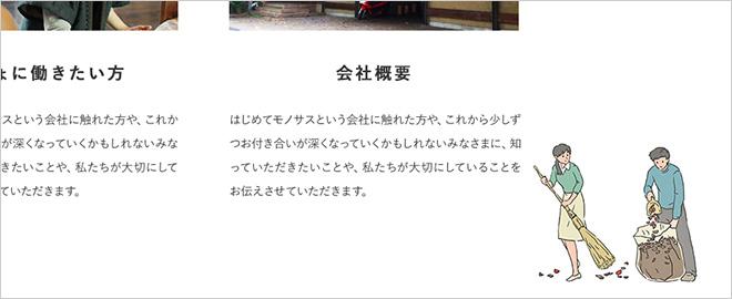 20151111_03.jpg