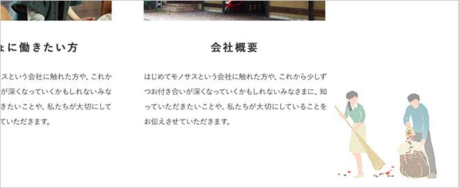 20151110_04.jpg