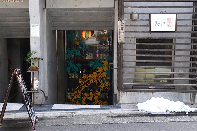 20160126_011.jpg