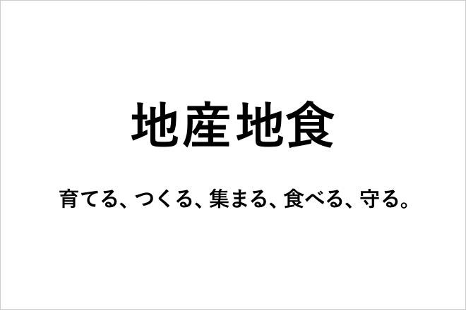 20160128_10.jpg
