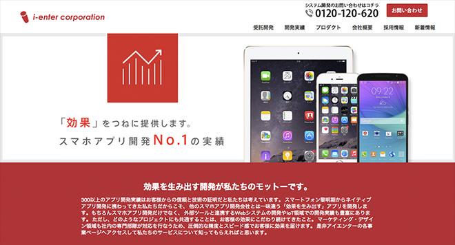 20160216_02.jpg