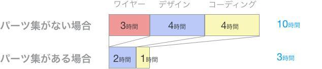 20170516_02.jpg